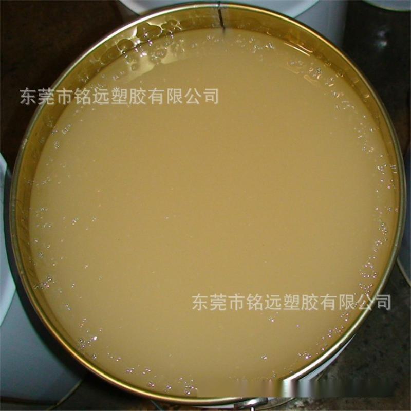 液体丁腈橡胶 老鼠胶黏剂用料 SH-820 高黏性