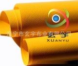 500DPVC防水包面料,PVC箱包面料 夾網布