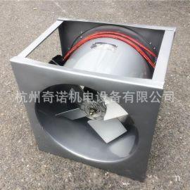 供应SFWK-4型1.1kw四叶方形烘烤房专用新疆红枣香菇高温烘烤风机