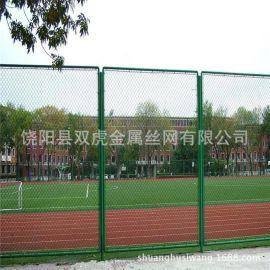 源头体育场护栏网 学校操场防护网运动场铁丝网围栏