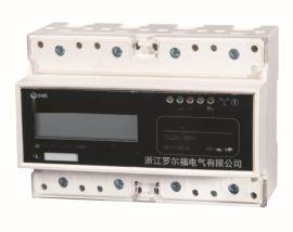 三相导轨式电能表带RS485通讯接口7P三相四线轨道式电表厂家直销