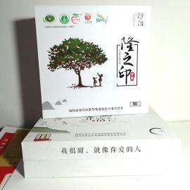 苹果禮品盒 pvc泡沫托黄绸布禮品盒