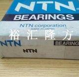 高清實拍 NTN 3TM-SF06A69V1 深溝球軸承 3TMSF06A69V1 原裝正品