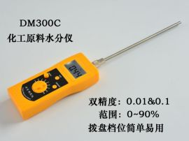 化工粉末水分测定仪石粉原料水分测定仪碳酸钙测试仪颗粒水分仪
