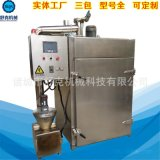 蒸汽加热玉米肠烟熏炉 中小型鸭腿烟熏室 可定制中间商价格更优惠