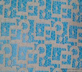时尚个性几何图形锦棉蕾丝面料 DIY花边面料LZ-0030