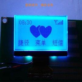 12864LCD液晶显示模块1.5寸