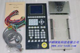 珊星注塑机电脑(F3800、F3880)