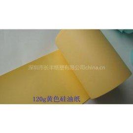120G黄色双塑单硅离型纸