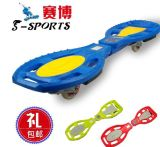 賽博活力板太空板滑板車