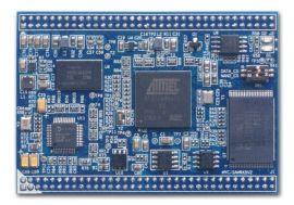 ATMEL ARM9 SAM9X35-V2核心板