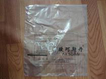 厂家供应 pvc包装袋    pvc服装袋 pvc挂钩袋  pvc文件袋