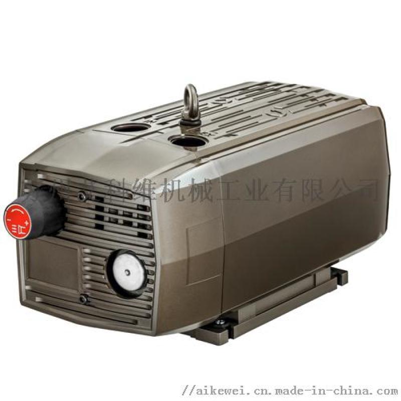 DV-25V-T無油真空泵 葉片式氣體傳輸泵