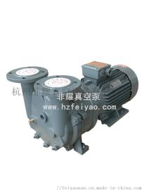 橡胶过滤挤出机真空泵 杭州水环真空泵
