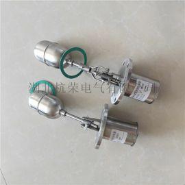 不锈钢UQK-01水位液位控制器