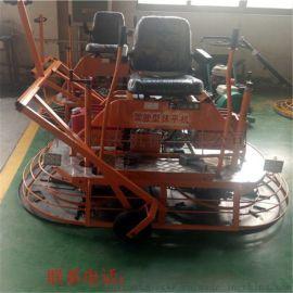 1米双圆盘驾驶抹光机 座驾式混凝土地坪抹平机