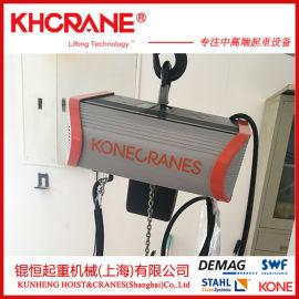 500kg科尼电动葫芦/德马格行车/悬臂起重机