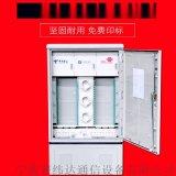 288芯三网共建共享光缆交接箱产品特点重要性