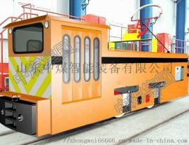 山东中煤矿用电机车生产厂家直供