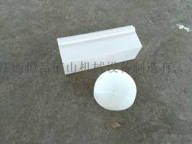 选矿陶瓷球磨机 矿山粉碎球磨设备 溢流型选矿球磨机