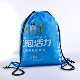 蓝色涤纶束口袋定制logo牛津布袋双肩背包袋户外