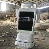 佛山機器人外殼雕塑、大型玻璃鋼機器人外殼雕塑廠
