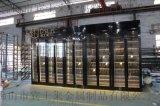 酒店恒温酒柜镜面灯带玻璃酒柜定制酒架设计