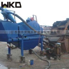 新型细沙回收设备 尾砂回收一体机厂家直销 脱水筛