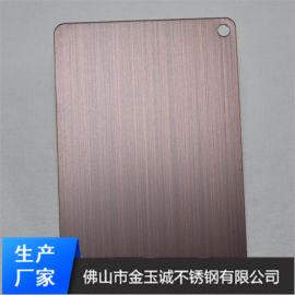现货304拉丝紫铜色不锈钢材料厂家