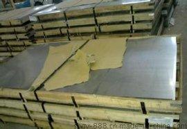 特色经营304L不锈钢(圆棒/板材/管材/钢带)批发、零售