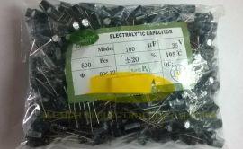 电解电容100UF35V8*12 铝电解电容制造商