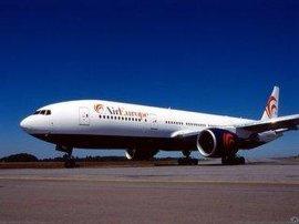 供应香港空运到美国深圳空运到美国广州空运到美国价格优势时效快