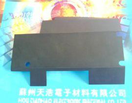 苏州吴雁电子FORMEX绝缘麦拉片、可带磨砂、高亮、黑色、灰色绝缘片