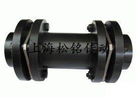 SJM09型双膜片联轴器