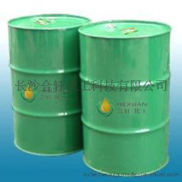 固化爐高溫鏈條油/烘爐高溫鏈條油 不冒煙不蒸發