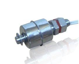 不锈钢液位浮球开关(FSW100S11B001)