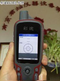 BHCnav彩途K62B北斗GPS双星定位接收机