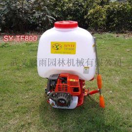 TF800背负式四冲程打药机 果园高压喷雾器 农田动力喷雾器