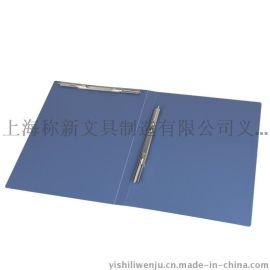A4夹文件夹 易利高AR206AW文件收纳 办公文具资料夹