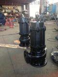 NAIPU潛水泵WQ10-10-50-1.5
