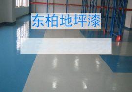 梅州地下车库地坪漆,汕头厂房车间地板刷漆