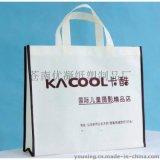 【厂家生产】无纺布袋定做、环保购物袋、礼品包装订制