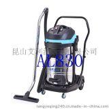 大功率吸塵器/AL830