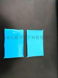 青岛威海户外泳池耐候性无白化表面光亮环保型天蓝色泳池防水涂料厂家技术服务指导施工