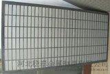 波浪振动筛布生产厂家-石油振动筛网用途-石油复合网规格型号