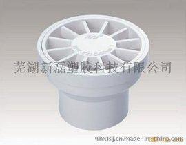 芜湖品牌新磊 高水封地漏 PVC管件厂家直销