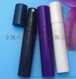 3ml 香水试用装喷瓶/香水样品瓶/促销分装瓶