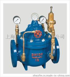 200X减压阀 可调式减压阀 先导式减压阀 水利控制阀 给排水减压阀