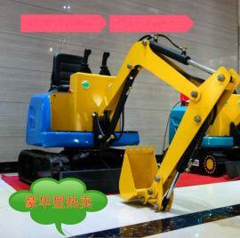 儿童挖掘机,投币型和遥控型的儿童挖掘机玩具,