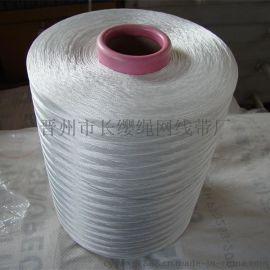 河北厂家直销 高强涤纶工业缝纫线 集装袋缝纫线